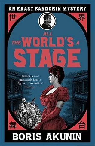 book cover of All The World\'s A Stage