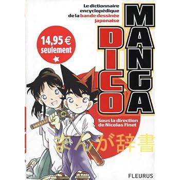 Dico Manga : Le dictionnaire encyclopédique de la bande dessinée japonaise