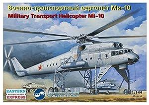 Eastern Express EE14509 Mil Mi-10 - Helicóptero de Transporte Militar Ruso (plástico)
