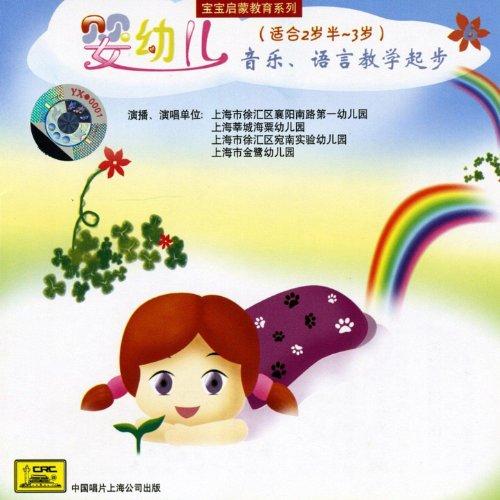 frog-loves-gum-ai-chi-pao-pao-tang-de-qing-wa