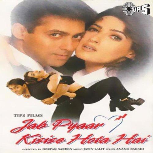 "Is Dil Mein Kya Hai (From ""Jab Pyaar Kisise Hota Hai"")"