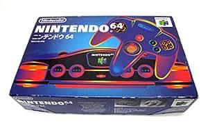 Console Nintendo 64 Version Japonaise