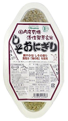 Bio-aktive gekeimt brauner Reis shiso Reisb?llchen (Brauner Reis Gekeimt)