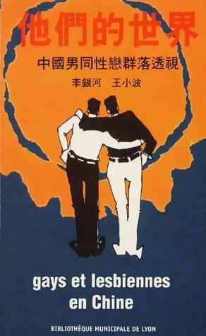 Gays et lesbiennes en Chine : Actes des troismes assises internationales de la mmoire gay et lesbienne Bibliothque municipale de Lyon, 19-20 mars 2004
