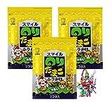 [ 3x 40g ] Tamago Furikake / Streugewürz für Reis / Seetang und Eier