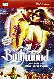 Bollywood. La più grande storia d'amore. DVD. Con libro