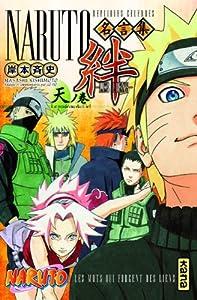Naruto Kizuna Edition simple Rouleau du Ciel