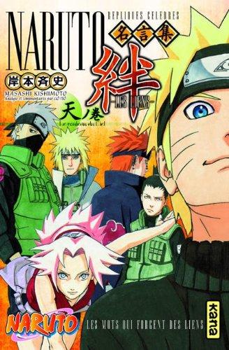Naruto Kizuna