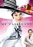 My Fair Lady [DVD-AUDIO]