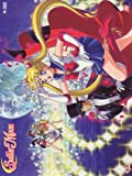 Sailor Moon Episodi 17-32