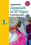 Langenscheidt Japanisch in 30 Tagen - Set mit Buch und 2 Audio-CDs: Der schnelle Sprachkurs...