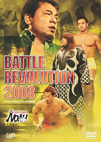 pro-wrestling-noah-battle-revo-alemania-dvd