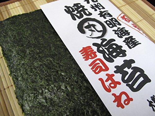 寿司屋の訳あり海苔 45枚×2パック
