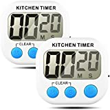 Timer da cucina, Senhai conteggio up / down grande Display LCD elettronico Timer Memoria-2 Pack