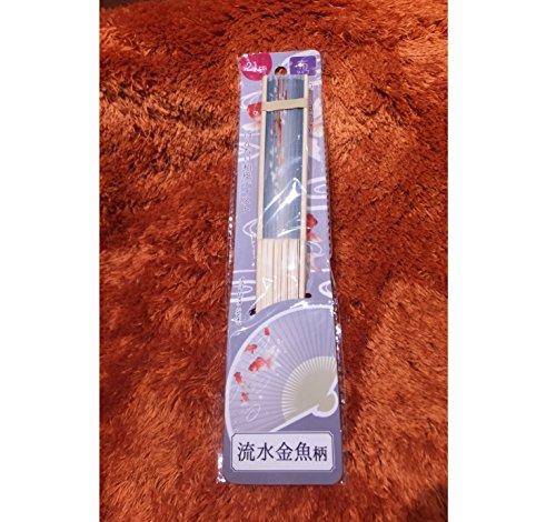 [2Pcs Set.] karinpia traditionellen japanischen Hand Fan Sensu 21cm Made mit Reinigungstuch & Bambus Goldfish grau & blau