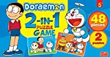 Doraemon 2-In-1 Puzzle Game By BPI