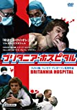 Britannia Hospital [Ltd.Editio [DVD-AUDIO]