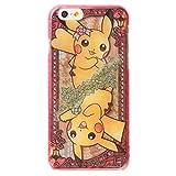 Pokemon Center Ursprüngliche Festjacke iPhone 6 My Dearest Pikachu