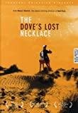 The Dove's Lost Necklace [Import italien]