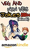 Jokes Ka Raja (Hindi) (majedar jokes Book 2) (Hindi Edition)