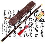 Professional Flute Dizi,NICOSHINE Chinese Instrument Aged Rosewood Dizi C key