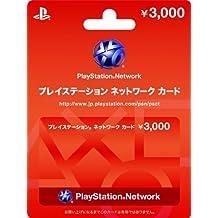 PlayStation Network Card / Ticket 3000 Yen