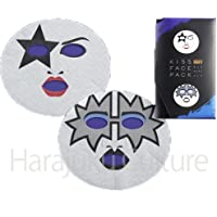Isshin Face Mask Kiss Face Pack Paul Stanley & Tommy Thayer (Harajuku Culture Pack)
