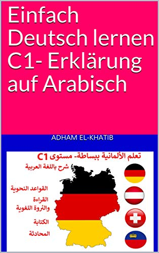 Einfach Deutsch lernen C1- Erklärung auf Arabisch: تعلم الألمانية ...