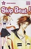 Telecharger Livres Skip Beat Vol 6 de Nakamura Yoshiki Wladimir Labaere Traduction Hiroko Onoe Traduction 18 mai 2009 (PDF,EPUB,MOBI) gratuits en Francaise