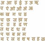 #6: Cryo Craft Plain Laser Cut Wooden Hindi Alphabets/Letters