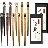 AckMond 5 par palillos de acero inoxidable de alta calidad restaurante chino japonés palillos Set (acero inoxidable y negro)