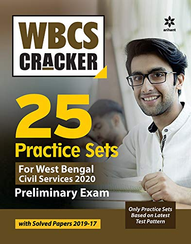 WBCS (West Bengal Civil Services) 25 Practice Sets Preliminary Exam 2020