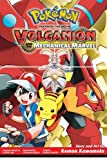 Pokémon the Movie: Volcanion and the Mechanical Marvel (Pokemon)