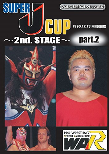 -vol20-super-j-cup-2nd-stage-part2-dvd