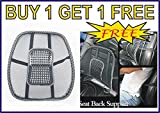 Car Seat Chair Back Rest Lumbar Supporter ( Buy 1 Get 1 Free Offer Limited )