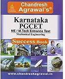 Karnataka PGCET Mechanical