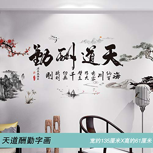 Flat Waterproof Wall Paste Chinese Wind Wall Sticker Ancient Wind Landscape  Painting Ink Decoration Wall Decoration Painting Wall Paper Self-adhesive