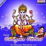 Popular Vinayaka Krithis