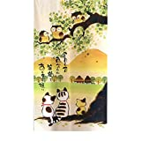 LIGICKY - Cortina de Puerta Estilo japonés Noren Larga para decoración del hogar, 91,44 x 149,84...