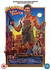 Big Trouble In Little China [DVD] by Kurt Russell: Amazon