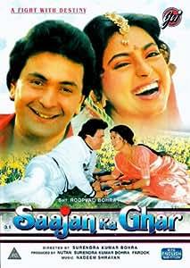 Sajaan Ka Ghar [DVD]