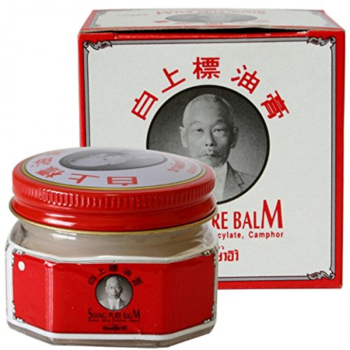 Siang Pure White Balm 40g Effective in relieving dizziness, stuffy nose, insect bites, itch, muscular aches and pains, and sprains