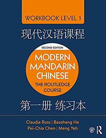 Modern Mandarin Chinese: The Routledge Course Workbook Level