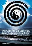 Das Geheimnis der Dualseelen, Seelengefährten und Seelengeschwister: Karmische Verbindungen und über die grossen Herausforderungen dieser Begegnungen in unserem Leben -