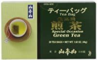 Yamamotoyama Special Occasion Green Tea Saikoukyu Sencha, 1.62-Ounce Boxes (Pack of 3)