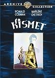 Kismet [Import USA Zone 1]