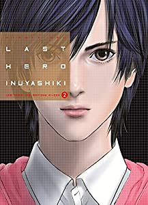 Last Hero Inuyashiki Edition simple Tome 2