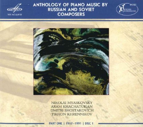 anthology-of-piano-music-by-russian-soviet-com1