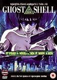 Ghost In The Shell [Edizione: Regno Unito]