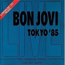 Tokyo '85 (live)